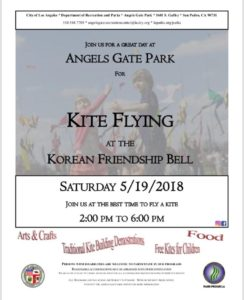 Kite Flying Flyer