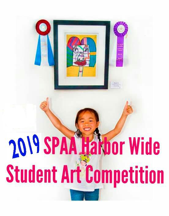 2019 Harbor Wide Student Art